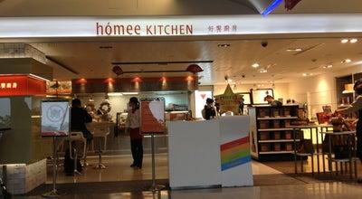 Photo of Breakfast Spot 好饗廚房 Hómee Kitchen at Taoyuan International Airport, 大園鄉 337, Taiwan