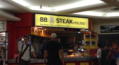 Photo of Steakhouse BB Steak House at Adelaide, SA, Australia