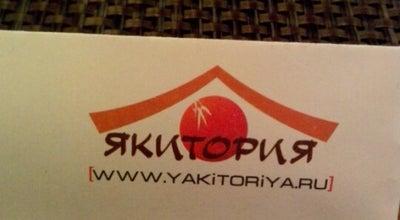 Photo of Sushi Restaurant Якитория at Боровское Ш., 51, Стр. 1, Москва, Russia