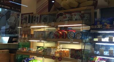 Photo of Bakery S&p @ Phuket International Hospital at Phuket 63000, Thailand