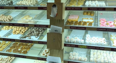 Photo of Bakery Deluxe Donuts at 520 S Scatterfield Rd, Anderson, IN 46012, United States
