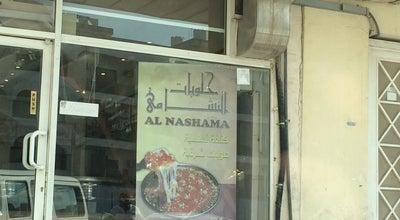 Photo of Mediterranean Restaurant حلويات النشامى at المنتزة, الدوحة, Qatar