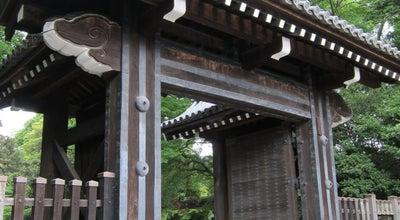 Photo of Historic Site 京都御苑 蛤御門 at 上京区京都御苑, 京都市 602-0881, Japan