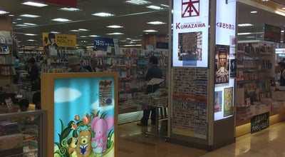 Photo of Bookstore くまざわ書店 昭島店 at 田中町562-1, 昭島市 196-0014, Japan