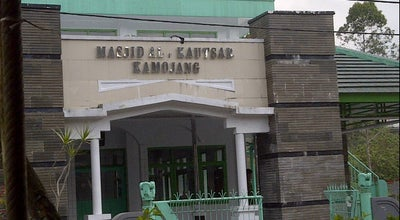 Photo of Mosque Mesjid Al - Kautsar Kamojang at Jl. Raya Kamojang, Garut, Indonesia