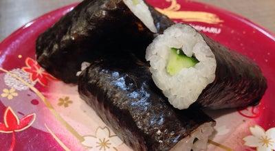 Photo of Sushi Restaurant すし丸  三吉店 at 三吉町5-145-8, 福山市 720-0031, Japan
