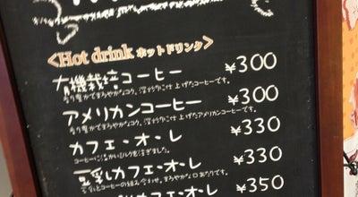 Photo of Bakery Epi-ciel at Japan
