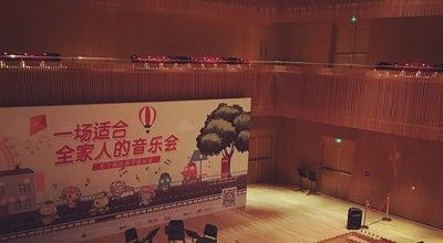 Photo of Opera House 上海交响乐团音乐厅 | Shanghai Symphony Hall at 复兴中路1380号, China