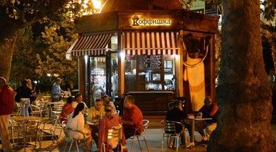 Photo of Coffee Shop Коффишка at Набережная Им. Ленина 31, Ялта 98600, Ukraine