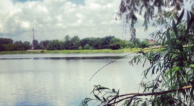 Photo of Outdoors and Recreation Набережная реки Свислочь в парке Максима Горького at Belarus
