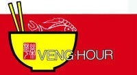 Photo of Chinese Restaurant Veng Hour at C.c Espace Sqy, Montigny-le-Bretonneux 78180, France