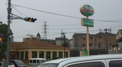Photo of Italian Restaurant サイゼリヤ ユーカリが丘店 at 南ユーカリが丘11-1, 佐倉市 285-0859, Japan