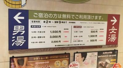 Photo of Spa 天然温泉 ゆるりん Spa Yururin at 二番町3丁目4-10, 松山市 790-0002, Japan