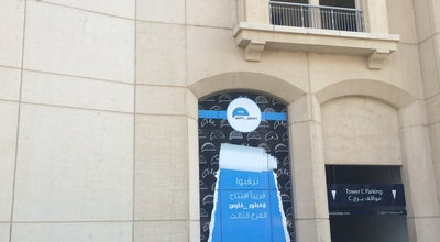 Photo of Breakfast Spot #F6or_Faris | فطور_فارس# at King Abdullah Rd, Jeddah, Saudi Arabia