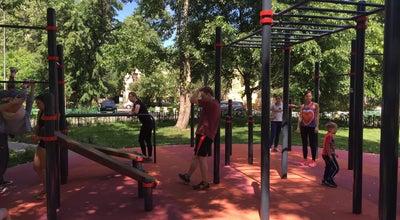 Photo of Playground Дворик at Russia