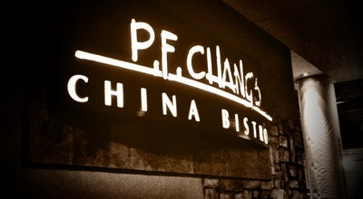 Photo of Other Venue P.F. Chang's China Bistro at 121 N La Cienega Blvd. #117, Los Angeles, CA 90048