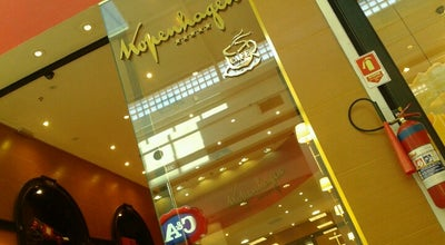 Photo of Candy Store Kopenhagen at Shopping Iguatemi Esplanada, Sorocaba 18047-900, Brazil