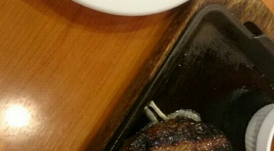 Photo of Steakhouse 炭焼ステーキ くに 越谷店 at レイクタウン4-2-2, 越谷市 343-0826, Japan