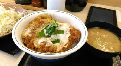 Photo of Japanese Restaurant かつや 江別野幌店 at 野幌松並町1-1, 江別市, Japan