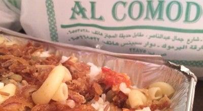 Photo of Falafel Restaurant Commodore Falafel at Jamal Abdul Nasser St., Sharjah, United Arab Emirates