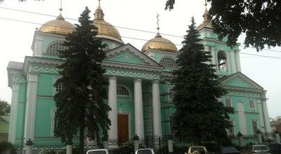 Photo of Temple Преображенский собор at Ул. Попова, 11а, Белгород, Russia