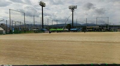 Photo of Playground 松山中央公園 運動広場 at 市坪西町625-1, 松山市 790-0948, Japan