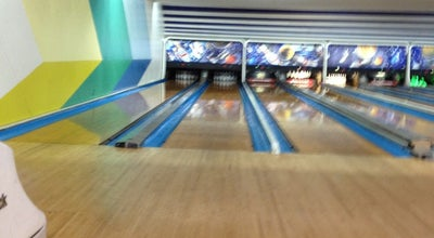 Photo of Bowling Alley ジョイランドボウル宝塚 at 静岡県沼津市大手町5-9-20, 沼津市 411-0816, Japan