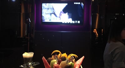 Photo of Karaoke Bar 台北纯K 北城天街店 at China