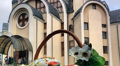 Photo of Church Церква Матері Божої Неустанної Помочі at Бул. Д. Галицького, Ternopil, Ukraine