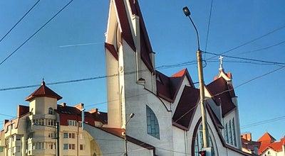 Photo of Church Римо-католицький костел Божого Милосердя i Матері Божої Неустанної Помочі at Вул. C. Бандери, 57, Ternopil, Ukraine