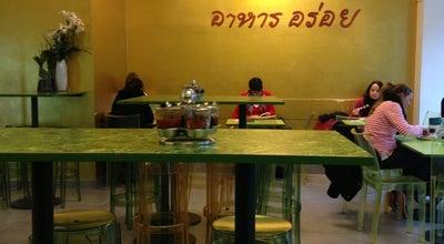 Photo of Thai Restaurant Krua Thai at Brüsseler Str. 40 - 42, Köln 50674, Germany