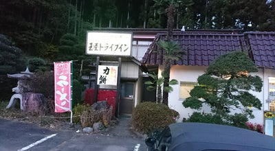 Photo of Japanese Restaurant 玉屋ドライブイン at Annaka, Japan