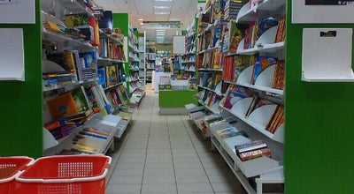 Photo of Bookstore Буквоед at Russia