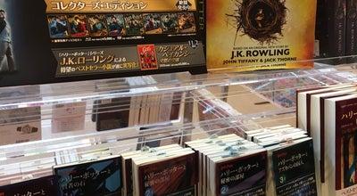 Photo of Bookstore 未来屋書店 イオンモール沖縄ライカム店 at アワセ土地区画整理事業区域内4街区, Kitanakagusuku Son 901-2300, Japan