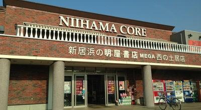 Photo of Bookstore 明屋書店 MEGA西の土居店 at 西の土居町1丁目1-23, 新居浜市 792-0035, Japan