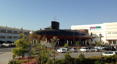 Photo of Historic Site 展示用潜水艦あきしお at 宝町5-32, 呉市 737-0029, Japan