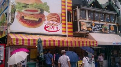 Photo of Burger Joint ハンバーガーショップ ヒカリ 本店 at 矢岳町1-1, 佐世保市 857-0047, Japan