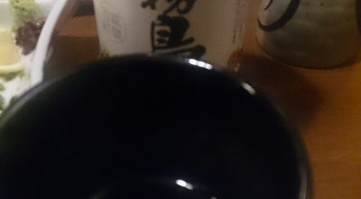 Photo of Sake Bar さかな市場 小倉魚町店 at 小倉北区魚町1-4-1, 北九州市, Japan