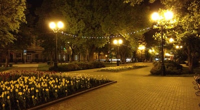Photo of Park Сквер Петрова at Ул. К. Маркса, Тамбов, Russia