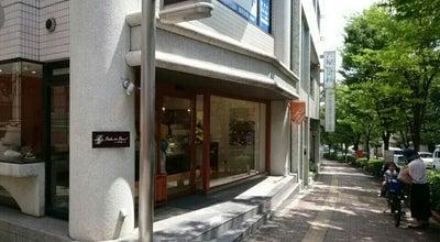 Photo of Dessert Shop Poche du Reve 芦屋 at 公光町9-7, 芦屋市 659-0065, Japan