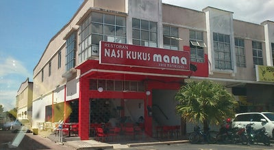 Photo of Asian Restaurant Nasi Kukus Mama at Indera Mahkota, Kuantan 25200, Malaysia