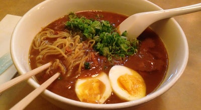 Photo of Ramen / Noodle House Menkui-Tei at 63 Cooper Sq, New York, NY 10003, United States