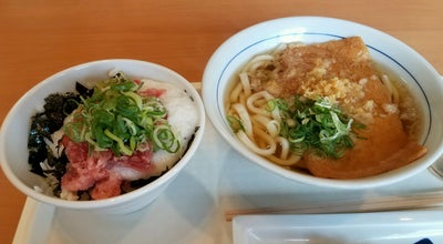 Photo of Ramen / Noodle House つるまる 桜井上ノ庄 at 上之庄691-1, 桜井市, Japan