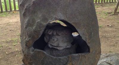 Photo of Park いろは親水公園 こもれびのこみち at 本町2-12, 志木市 353-0004, Japan