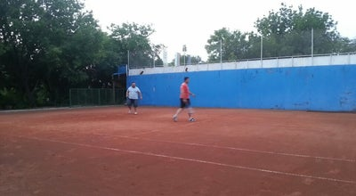 Photo of Tennis Court Тенис кортове at Bulgaria