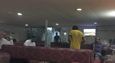 Photo of Cafe Al-Shuara Cafe at Salwa Road, Industrial Area, Qatar