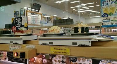Photo of Sushi Restaurant かいおう 安中店 at 高別当351-1, 安中市 379-0132, Japan