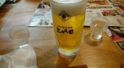 Photo of Japanese Restaurant 紀州応援酒場 三代目 at 六番丁8, 和歌山市, Japan