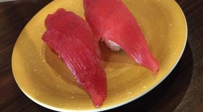 Photo of Sushi Restaurant 無添蔵 紀伊川辺店 at 川辺220, Wakayama 649-6312, Japan
