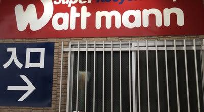 Photo of Thrift / Vintage Store Watt mann (ワットマン) 新丸子店 at 中原区新丸子町643-3, 川崎市 211-0005, Japan